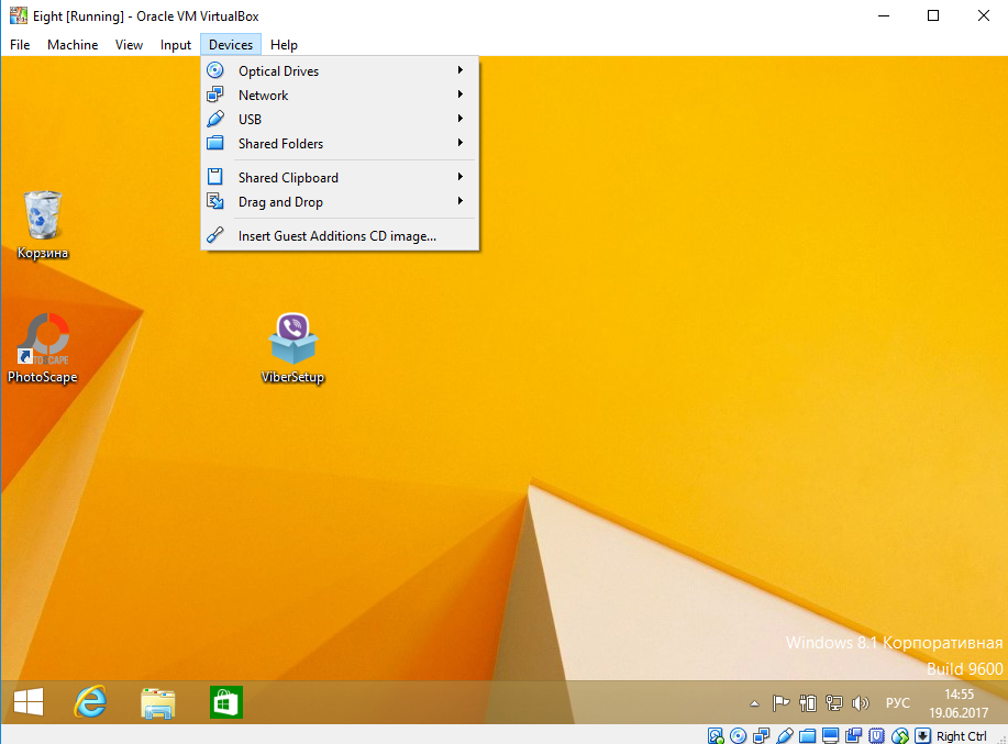Download free VirtualBox for Windows 8 1 (32bit / 64bit)