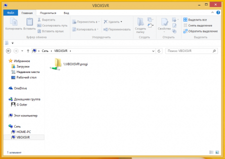 How to use a shared folder in VirtualBox